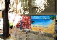 Стена Море и Колоездене + ВелоФикс зона